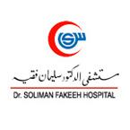 soliman-hospital